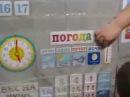 Календарь наблюдений глазами ребенка