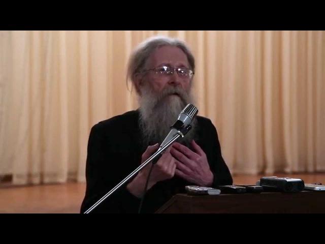 Пророк и Предтеча Господень Иоанн Креститель Протоиерей Геннадий Фаст