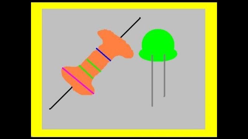 Расчёт резистора для светодиода ( Схемотехника на двух пальцах)