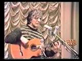 Александр Мирзаян - концерт в Минске 1990г.