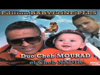 Cheb Mourad 2014 - Raha Laska [New version]