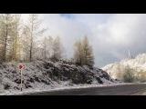 Перевал Чике-Таман в снегу (Природа Алтая)