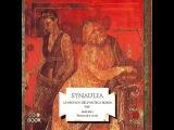 Ancient Roman Music  Synaulia IV