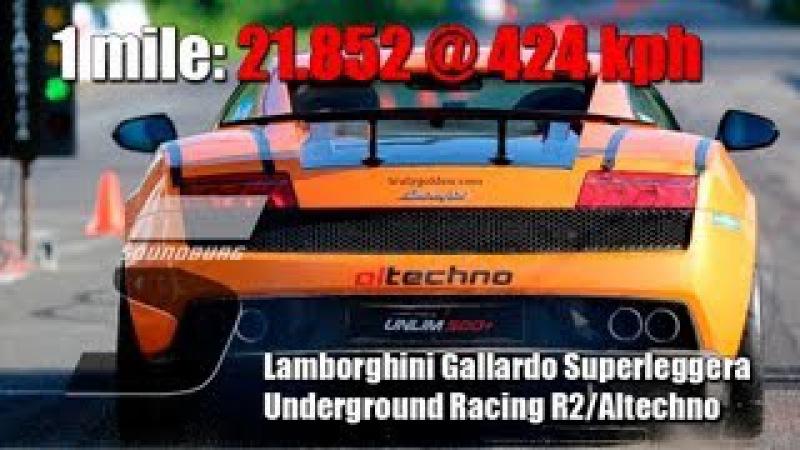 New record UNLIM 500. Lamborghini Gallardo Superleggera Underground Racing R2 Altechno 2005 hp