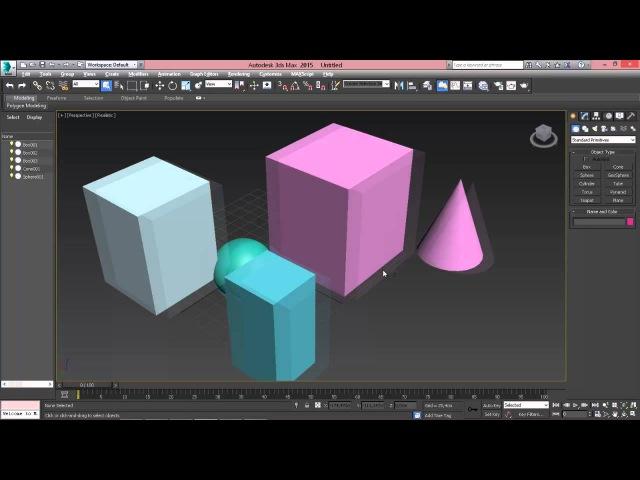 3ds Max для начинающих 1 урок ( интерфейс и создание фигур )