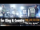 For King Country Fix My Eyes (Official Live Room Session)