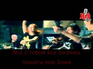 Максим - Дорога (Караоке версия)