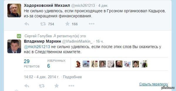 О политике _UEg_Zm19jI