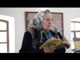 Как выжить в современном мире... Встреча с травницей Е.Ф. Зайцевой (HD)