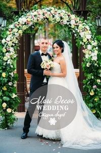Белгород оформление свадьбы
