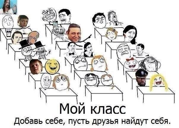 ВСЯКАЯ А Б В Г Д Е Ё Ж З И Й К | ВКонтакте