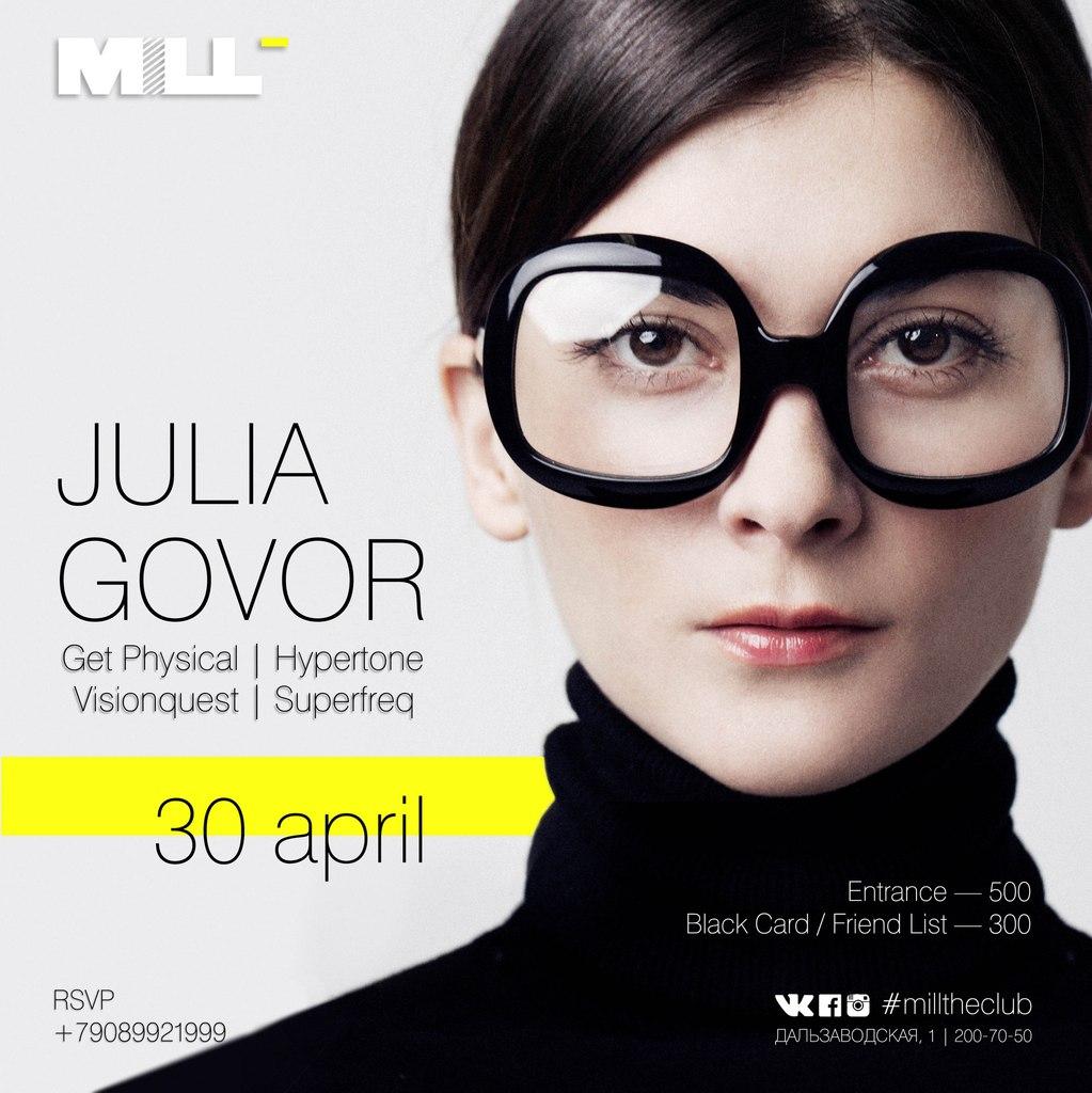 Афиша Владивосток 30.04 - JULIA GOVOR MiLL
