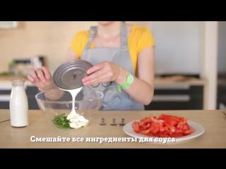 Пикантная шаурма [Рецепты Bon Appetit]