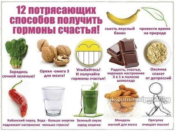 Советы  о здоровье. - Страница 6 X1VwauSbKVs
