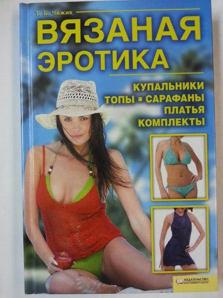 massazh-dlya-analnogo-seksa