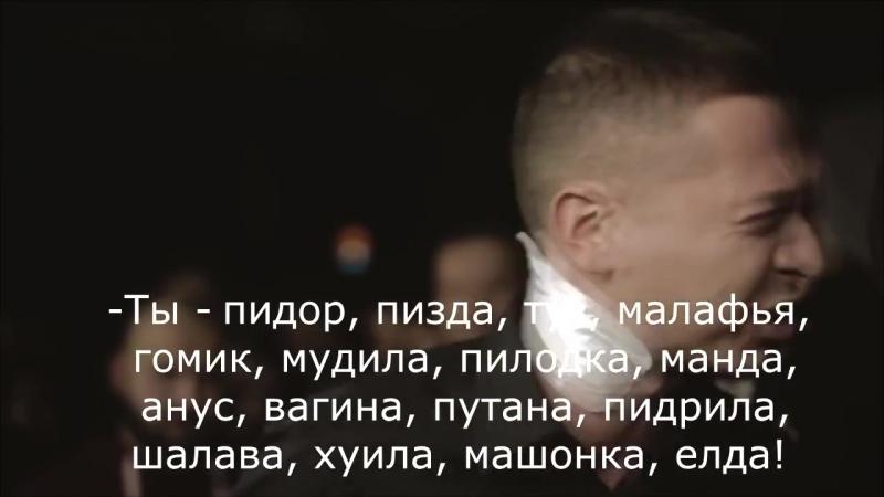 Всё, что не показали, вся правда о VERSUS _1 (сезон III)- Oxxxymiron VS Johnyboy
