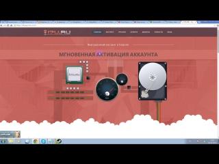 Обзор хостинг провайдера I7U.RU