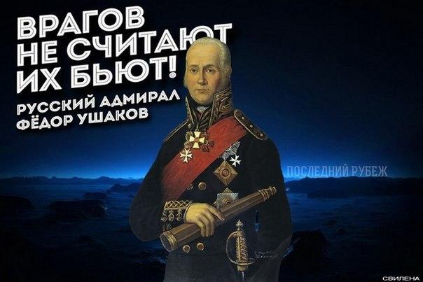 Великие люди, подвиги, важные исторические события, цитаты 24M1hEW94D8