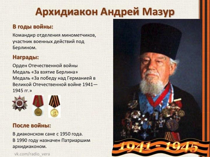 http://cs625218.vk.me/v625218519/30bbe/59Cgqho-44g.jpg