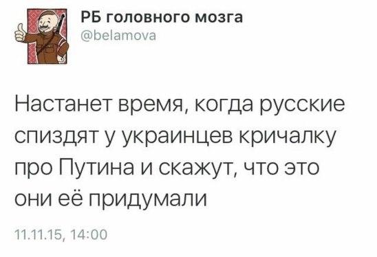 Нарышкин обвинил Киев в срыве минских соглашений, призвав ЕС ввести санкции против Украины - Цензор.НЕТ 6568