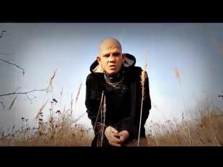 Константин Ступин и группа Ночная трость - Гром (Official video 2014)