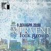 09 декабря, Mervent в Вермеле