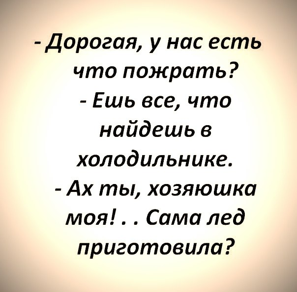 http://cs625218.vk.me/v625218612/36dde/m2Z5P6GYq94.jpg