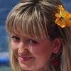 Natalia Situkhina