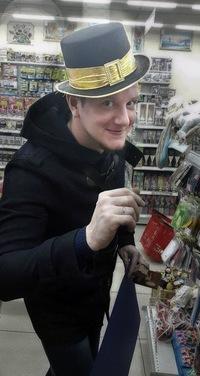 Никита Емельянов