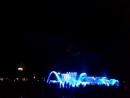Музыкальные фонтаны на Авроре г Краснодар