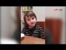 Мальчик про гитлера