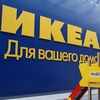 Ikea-Kostanay Baymagambetova