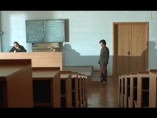 """""""Любовник"""" (Валерий Тодоровский) [2002 г.]"""