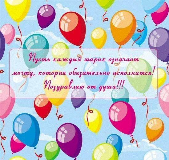Лариса Борисовна! Поздравляем Вас с Днем рождения! M3vB3N1woG4