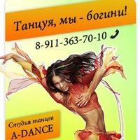 Логотип Восточные танцы живота Великие Луки/Зумба/Bums
