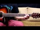 Nirvana meat puppets - Plateau - как играть на гитаре - lesson - how to play on guitar