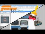 Создание перекрасок простых нескриптованных вагонов в Trainz Simulator