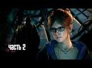 Прохождение Batman Arkham Knight Бэтмен Рыцарь Аркхема — Часть 2 Идеальное преступление