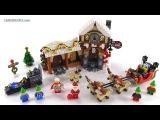 LEGO Creator 10245 Santas Workshop 2014 set review!