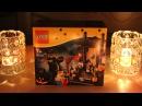 LEGO Halloween Trick Or Treat, 40122. Лего хэллоуин - Кошелек или жизнь, артикул 40122.