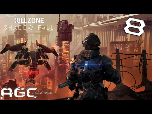 Хелгасты уж слишком живучие 8 [K.Z Shadow Fall] PS4