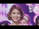 [Fancam] Soo Young of SNSD(소녀시대 수영) Lion Heart @M COUNTDOWN_150903 EP.67