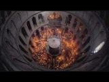 песня и клип Иерусалим   поёт мужской хор