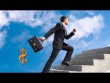 12 Правил обращения с деньгами или как получить прибыль Продолжение Постоянно держи деньги в обороте