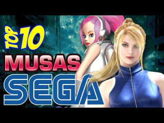 Musas da Sega - Top10