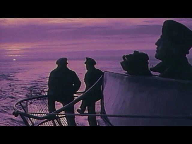 U96 - Das Boot 1992