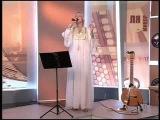 Юлия Славянская на Ля миноре Молитва