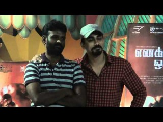 Actor Siddharth & Director Prasad Ramar at Enakkul Oruvan Movie Promotion at Abirami Mega Mall
