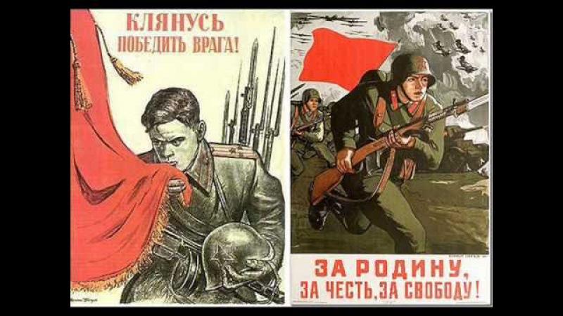 Великая Отечественная война 1941 45 год