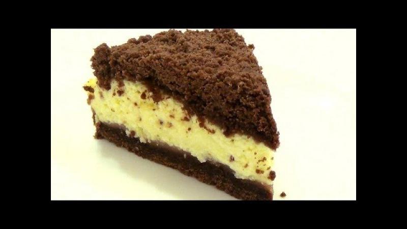 Торфяной пирог /Toorbakook. Простой рецепт творожного пирога в песочном тесте. » Freewka.com - Смотреть онлайн в хорощем качестве